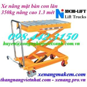 Xe nâng mặt bàn con lăn NICHI-LIFT NAL35